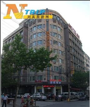 如家快捷酒店(青岛火车站栈桥店)--青岛酒店预定