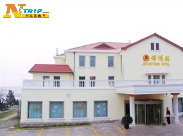 青岛酒店预定|青岛宾馆预定|青岛经济型旅馆-酒店预定